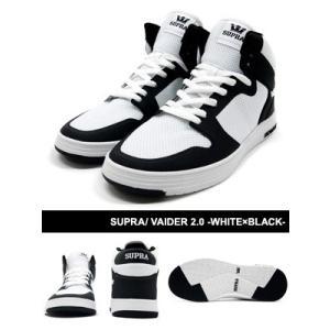 スープラ SUPRA ベイダー2.0 スニーカー 靴 ハイカット 白/黒 スケシュー ストリート スケート スケボー メンズ VAIDER 2.0 -WHITE×BLACK-|ecoandstyle