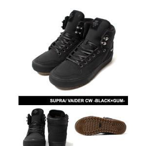 スープラ SUPRA スポーツ スニーカー ストリート セレブ ブランド スケートボード メンズ ブラック 黒 VAIDER CW -BLACK×GUM-|ecoandstyle