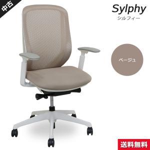 オカムラ オフィスチェア パソコン デスク Sylphy シルフィー (ベージュ×ホワイト) 中古 ...