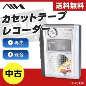 中古 AIWA/SONY カセットテープレコーダー (シルバー) TP-VS450 録音・再生◇193f15