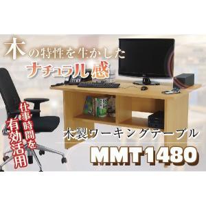 新品生活未使用 ハイテクウッド ワーキングテーブルMMT1480平机棚付 NHO6|ecoearth
