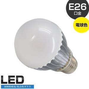 LEDランプ (暖白/口金E26/AC100-240V/9W/照射130度) BULB PLUS◇516f15|ecoearth