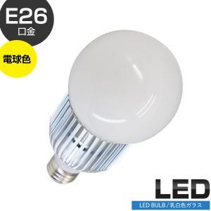 LEDランプ BULB (電球色/口金E26/3000K/AC100V/7W) 乳白タイプ◇516f18|ecoearth