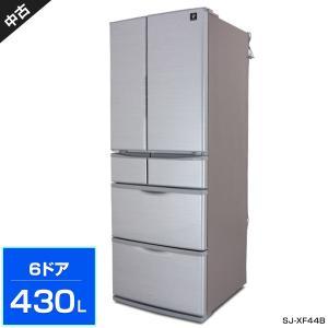SHARP 6ドア冷蔵庫430L (フレンチドア/シャイニーシルバー) 中古 SJ-XF44B プラ...