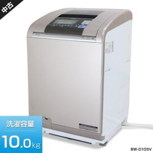 日立 全自動洗濯乾燥機 (洗10.0kg/乾6.0kg) ビートウォッシュ 中古 BW-D10SV ...