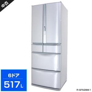 日立 6ドア冷蔵庫517L 真空チルドi (ハイブライトステンレス/フレンチドア) 中古 R-SF5...