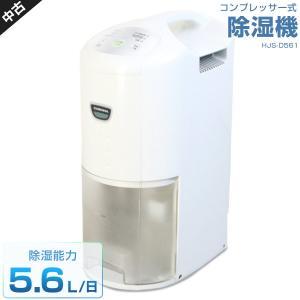 コロナ 除湿機 コンプレッサー方式 (ホワイト/7-14畳) 中古 CD-P6313 衣類乾燥/除湿...