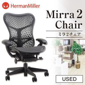 中古 ハーマンミラー Mirra 2 Chair (ミラ2チェア) グラファイト 高機能ワークチェア☆744y09|ecoearth