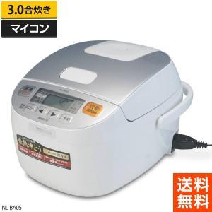 象印マホービン マイコン炊飯ジャー (3.0合炊き/ホワイト) 中古 極め炊き NL-BA05 (2...