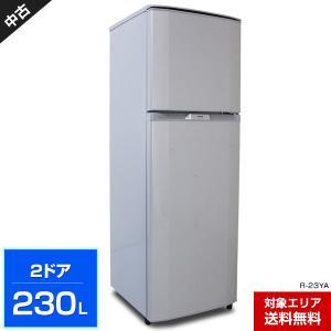 日立 2ドア冷蔵庫230L (右開き/メタリックシルバー) 中古 R-23YA スリムタイプ (20...