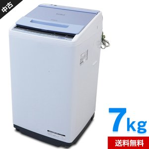 日立 全自動洗濯機 ビートウォッシュ (7.0kg/ブルー) 中古美品 BW-V70C ナイアガラビ...