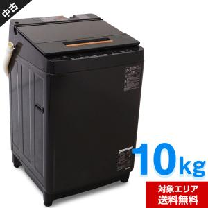東芝 全自動洗濯機 (10.0kg/グレインブラウン) 中古美品 AW-10SD6 ウルトラファイン...