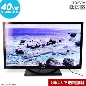多少難あり SONY フルHD液晶テレビ BRAVIA 40V型 (2012年製) 中古 KDL-4...