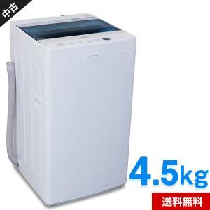 ハイアール 全自動洗濯機 (4.5kg/ホワイト) 中古美品 JW-C45A Haier Joy S...