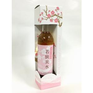 梅酒 若狭美水 (500ml) 12% |ecofarmmikata