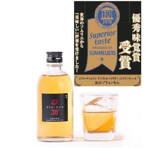 梅酒 BENICHU38°(300ml)ベニチュー 無糖 38%|ecofarmmikata