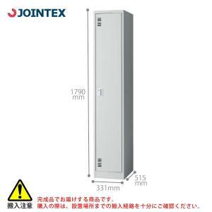 【JTシリーズ】 1人用ロッカー(1列) JT-L1A W331×D515×H1790mm|ecofit