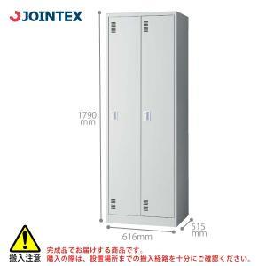 【JTシリーズ】 2人用ロッカー(2列) JT-L2A W515×D515×H1790mm|ecofit