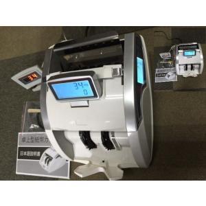 マネーカウンター  紙幣計数機  お札カウンター  UV1M-1000 ダブル液晶表示 紙幣カウンター 新品 送料無料|ecofuture