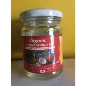 オーガニック バージン ココナッツオイル 200gx12個 天然|ecofuture