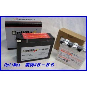 バイクバッテリーオプテイマックス   OPTIMAX  4B-BS|ecofuture
