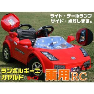 ランボルギーニ ガヤルドタイプ 電動玩具 乗用玩具 RC ラジコン レッド・イエロー  ecofuture