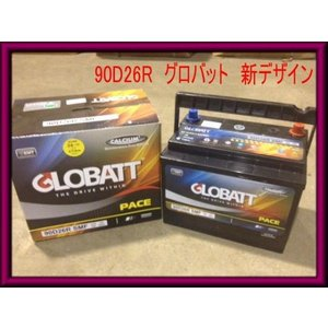 90D26L /90D26R グロバット カーバッテリー  新品|ecofuture