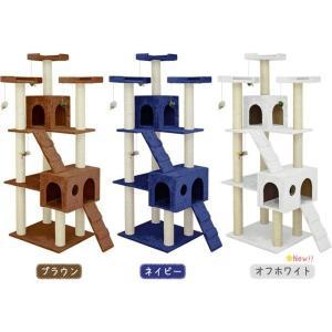 キャットタワー 高さ170cm 猫用 猫タワー 据え置き型 もこもこ 爪とぎ 麻紐 ねこ 猫 ネコ スリム つめとぎ おしゃれ  送料無料|ecofuture