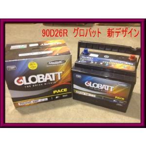 90D26L 及び 90D26R カーバッテリー グロバット 日本新発売 適合他|ecofuture