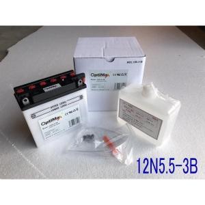 バイクバッテリー   12N5.5-3B  OPTIMAX ...