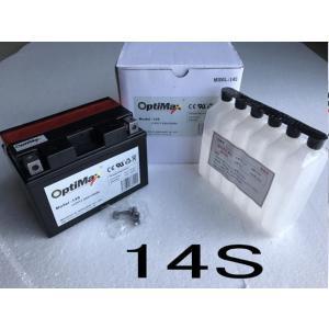 バイクバッテリー  オプテイマックス   14S OPTIMAX オプティマックス液別 新品|ecofuture