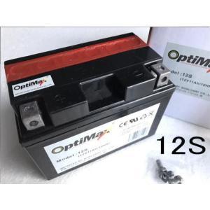 バイクバッテリー オプテイマックス    12S  OPTIMAX オプティマックス液別 新品|ecofuture