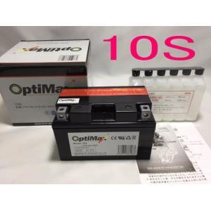 10S オプテイマックス  バイクバッテリー OPTIMAX 新品 液別  フル充電 適合他|ecofuture