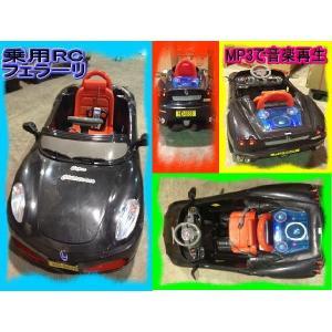 フェラーリ 乗用玩具 電動玩具 RC ラジコン レッド・ブラック 爆買い|ecofuture