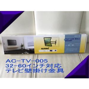 テレビ壁掛金具 TV−005(102B) 32−60インチ対応 液晶 プラズマ テレビ 壁掛け金具  新型 爆買い|ecofuture