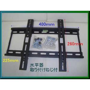 21-37インチ対応 002  テレビ壁掛け金具  液晶 プラズマ テレビ 壁掛け金具  新型AC−TV−002(121A) 爆買い|ecofuture