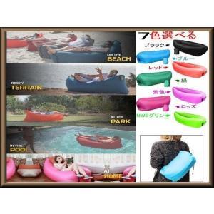 エイソン製品 Eyson(エイソン)  ポータブル エアーソファー  ベット 高級素材  椅子 キャンプ 海水浴 レジャー選べる6色 新品|ecofuture