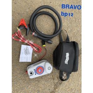 Bravo 12V bp12 電動ポンプforインフレータブルボート カヤックテント Kite SUP 新品 送料無料|ecofuture