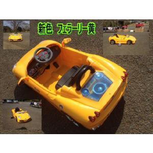 フェラーリ 乗用玩具 電動玩具 RC ラジコン レッド・ブラック・イエロー |ecofuture