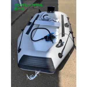 インフレータブル 2人乗り エアーフロアバス釣り 海釣り等 釣りボート 船外機3馬力まで対応 素材 0.7mmPVC 新品 y ecofuture
