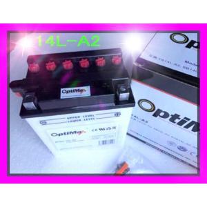 14L-A2 オプテイマックス   バイクバッテリー OPTIMAX マリンジェット 新品 y|ecofuture