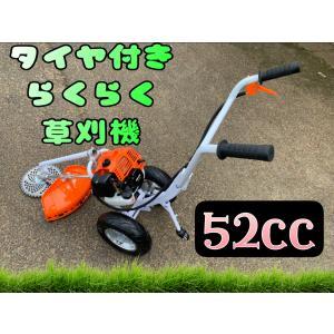 タイヤ付エンジン草刈機 手押し草刈り機 らくらく作業 最強52cc 新品|ecofuture