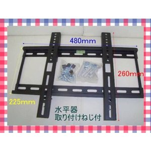 テレビ壁掛金具 21−37インチ対応 液晶 プラズマ テレビ 壁掛け金具  新型AC−TV−002(121A)|ecofuture