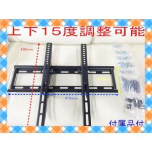 テレビ壁掛け金具22-42インチ対応(102A) 壁掛け テレビ  液晶 プラズマ テレビ 壁掛け金具  新型AC−TV−004 爆買い|ecofuture