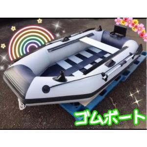 ゴムボート 釣りボート PVC製 モーターマウント付 リペアキット 収納袋付 2人乗り インフレータブル  船外機3馬力まで対応 新品 y ecofuture