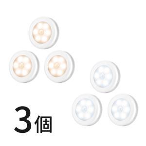 センサーライト 3個セット 屋内 LED 照明 人感センサー 暖色 寒色  電池式 マグネット 丸型 小型 フットライト ナイトライト   (ネコポス送料無料)予約|ecojiji