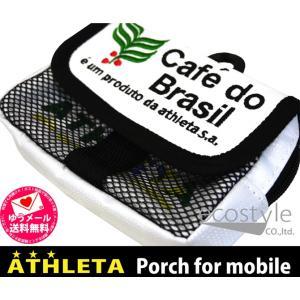 ATHLETA Multi Mobile Porch (ゆうメール便送料無料)|ecojiji