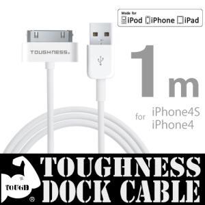 MFI認証 ケーブル iPhone4 iPhone4s 充電ケーブル Dock - USBケーブル 1m (メール便送料無料)|ecojiji