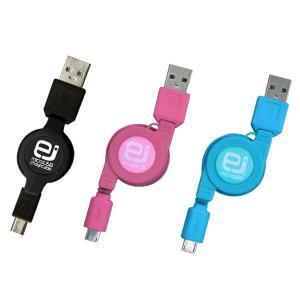 USB-microUSB 充電専用 巻き取り収納タイプ8cm-79cm (ネコポス送料無料)|ecojiji