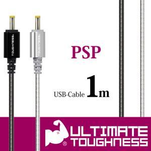 アルティメットタフネス(R) for PSP プレイステーションポータブル用充電ケーブル 1m データ通信 充電 兼用 ケーブル 1m 【DM便送料無料】|ecojiji